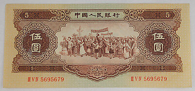 CHINA 1956 People's Bank 5 YUAN Banknote Currency AU About Uncirculated Pick#872
