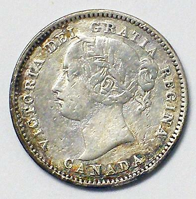1858 10C Canada Five Cent Silver Coin VERY NICE DETAIL