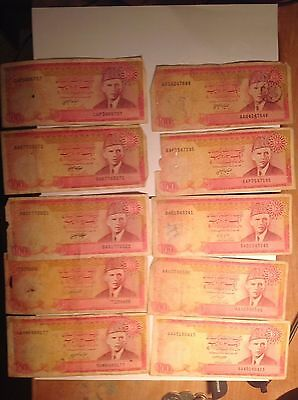 Pakistan Banknotes - Lot of 19 Notes 100,50,10 Rupees