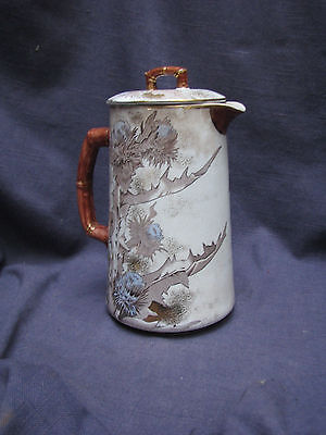 Coffee pot, by Potters Wheel, Burroughs & Mountford 1879-1895