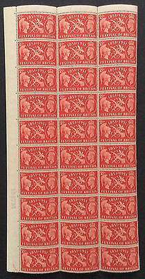 GB. 1951. 2½d. FESTIVAL OF BRITAIN. QUARTER SHEET. MNH.