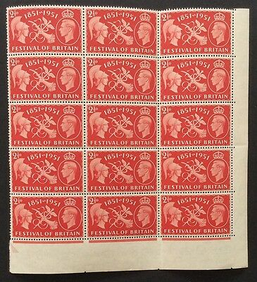 GB. 1951. 2½d. FESTIVAL OF BRITAIN. CONSTANT VARIETIES. MNH.