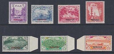 PAKISTAN 1954 Official SERVICE MINT set sgO45-O51