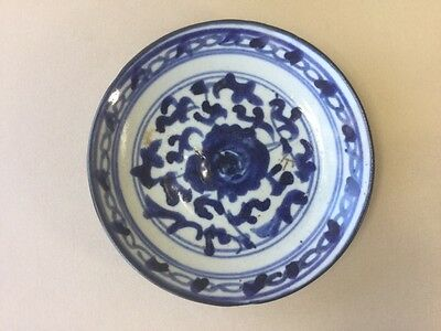 19th Century Chinese Small Blue and White Provincial Plate
