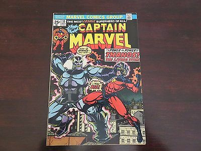 Captain Marvel #33 (Jul 1974, Marvel) Thanos VF- 7.0 nice