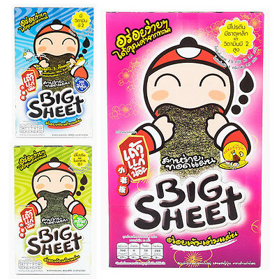 3.5g x 12 pcs. Taokaenoi Crispy Fried Seaweed Big Sheet Delicious Asian Cuisine
