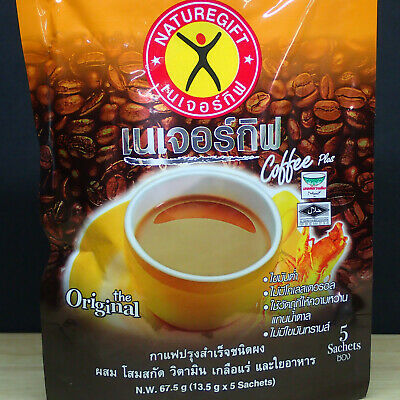 Naturegift Coffee Plus Ginseng Weight Loss Diet Instant Coffee 1 pack/5 sachets