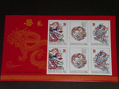 KOREA Republic 2012 Year of the Dragon IMPERF. s/s MNH VF