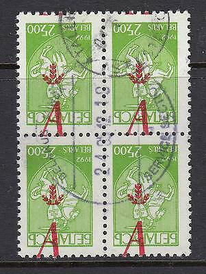 Belarus 1996. Invert surcharge on stamp No 27. Vierer. Gest. used