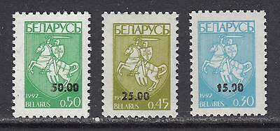 Belarus 1994. Surcharge on stamps No 14-16. 3 W. Pf.**