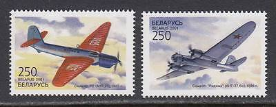 Belarus 2001. Aircraft Designed by Pavel Sukhoi. 2 W. Pf.**