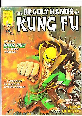 Deadly Hands Of Kung Fu Magazine (1974) - Complete Set (#1 - 33 + Special #1)