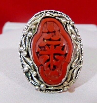 ANTIQUE CHINESE EXPORT 1920's  HAND CARVED CINNABAR  SILVER FILIGREE LG ADJ RING