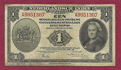 NETHERLANDS INDIES 1 GULDEN 1943 Banknote AB051307 Queen Wlhelmina WWII Currency