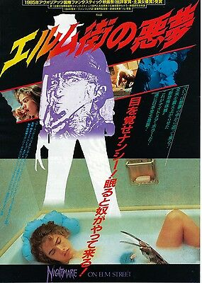 A NIGHTMARE ON ELM STREET -1984 Japanese Movie Chirashi flyer(mini poster)
