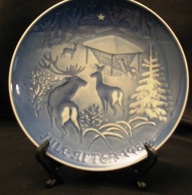 Bing & Grondal Christmas Plate 1980 1981 or 1982 *Donation 2 Cure K9 Cancer