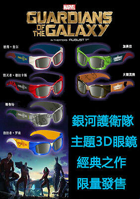 RealD 3D Glasses Marvel Guardians of The Galaxy Set of 6 Movie Cinemas