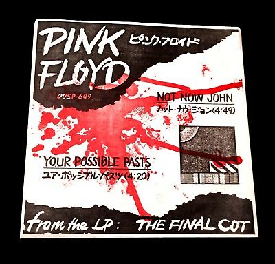 """Impossibly Rare Mint- Japanese Pink Floyd 7"""" Promotional Only 45 Not Now John"""