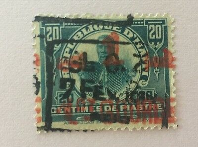 1x Haiti Old Stamps Postage Doubled Stamps  {Your Choice}