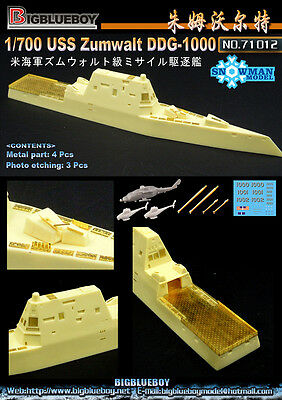 Big Blue Boy 71012 1/700 Resin Kit USS ZUMWALT DDG-1000 Frigate
