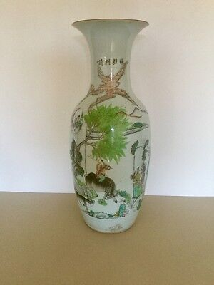 """Large 19th C. Chinese Baluster Vase with Calligraphy - 23"""" High"""
