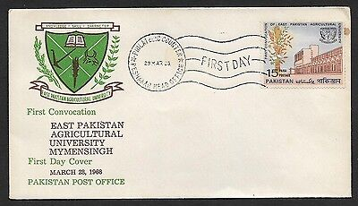 (111cents) Pakistan 1968 East Pakistan Agricultural University First Day Cover