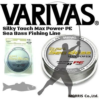 VARIVAS SILKY TOUCH X 8 PE LINE AVANI SEA BASS MAX POWER 150m
