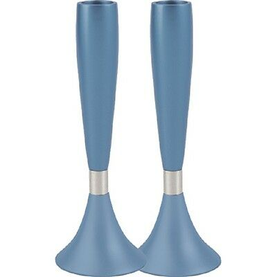 Yair Emanuel Brushed Anodized Aluminum Candlesticks For Shabbat Judaica