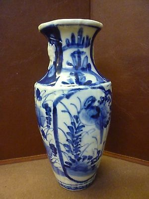 Antique Blue And White Oriental Vase