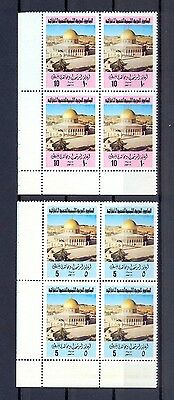 Libya 1977 - Stamps Block of Four - Palestine Welfare- MNH** Excellent Quality