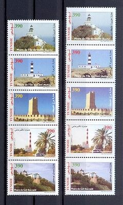 "Tunisia 2016 -  Stamps - Special issue - Lighthouses ""Variety in sizes""  MNH**"