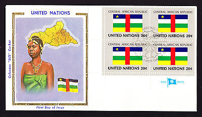 Africa 1984 UN Central African Republic CAR National Flag with Map cachet cover