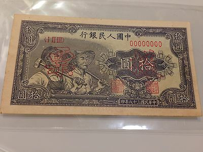 1949 China,Peoples Republic,Pick#816s,10 Yuan Banknote,*Specimen*,Very Rare