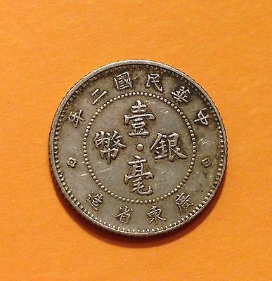 1913 (Year 2), China,Republic,Kwangtung,10 Cents(Dime) Silver Coin,*Rare*, Y#422
