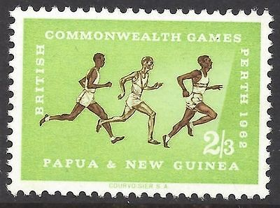 Papua New Guinea 1962 2/3 EMPIRE GAMES (1) Unhinged Mint SG 41