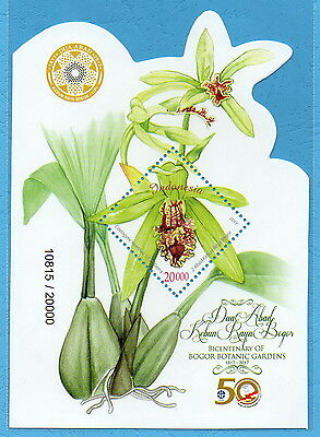 Indonesia 2017-5 Orchid Flowers Botanic Garden Shaped Ss Souvenir Sheet Stamps