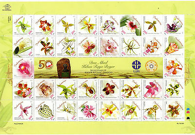 Indonesia 2017-5 Orchid Flowers Botanic Garden Ms Sheetlet Stamps Mnh