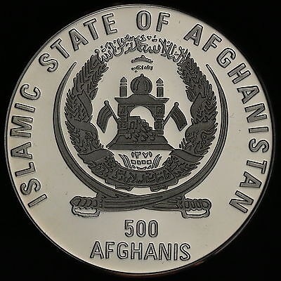 Afghanistan: 500 afghanis 1997 XVI world cup France (Proof)