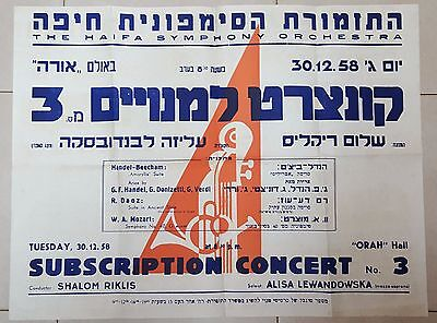 Judaica Israel Old Large Poster Music Concert Mozart Haifa Symphony Orchestra