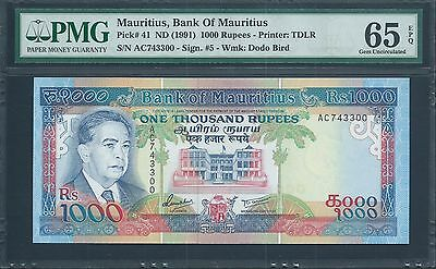 MAURITIUS 1000 Rupees  P41 ND(1991)  PMG 65 EPQ Gem Uncirculated! Rare!