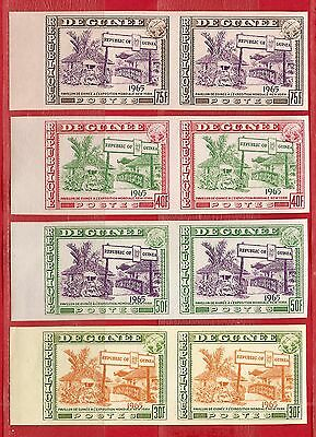 Guinea,  New York fair + sheets. Imperf.  MNH.