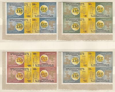 Guinea,  Telecommunications UIT Postal Union 100 Years Imperf. set 1965   MNH.