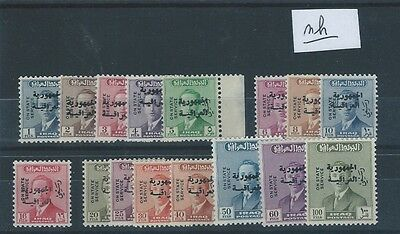 Middle East - Iraq - King Faisal II 1954 republic ovpt official mnh  stamp set