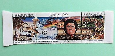 TIMBRE Stamp LIBYE 1984 The Great Man River Builder