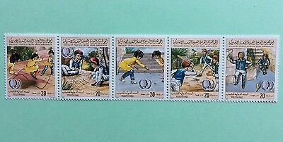 TIMBRE Stamp LIBYE International Youth Year