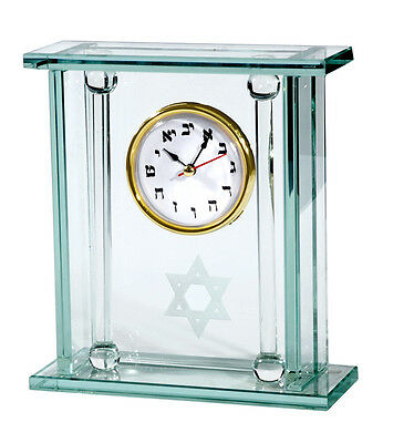 Green Glass Clock with Pillars - Star Of David - NEW with Case Imported Israel