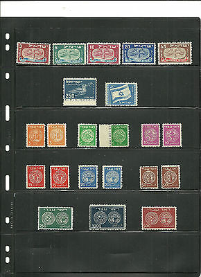 (w1-57)Stamps,  Israel, nice lot judge yourself if is fake or not scott#7-9?