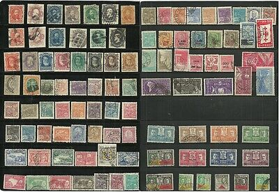 (w-1-75-76)stamps, Brazil,scott#53-75,77-78,80,81(?),342-355,High catalogue,used