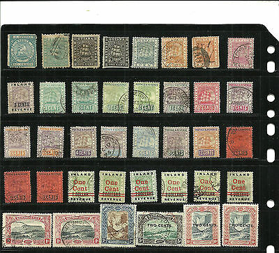 (w-1-60)Stamps, British Guiana,+-$150.00 catalogue value