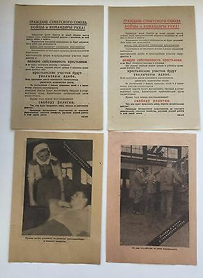 Leaflets for Russian soldiers 21 piece, propaganda,SALE